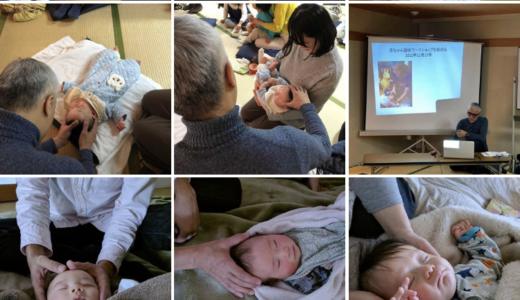 18日(火)赤ちゃんモニター募集